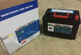 태양 Battery DIN80mf 12V80ah