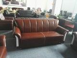 جديدة وصول مكتب أريكة, جلد أريكة (8557)