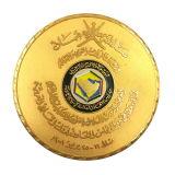Médaille de souvenir d'éducation d'alliage plaquée par bronze antique en métal