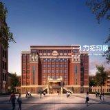 Rendição arquitectónica da escola internacional com estilo europeu