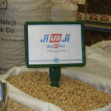 Price plástico Display Sign Board para a fruta e verdura Display Shelf de Supermarket