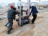 Jet automatique de mur plâtrant la machine