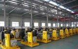 32kw/40kVA Yangdong leiser Dieselgenerator mit Ce/Soncap/CIQ Bescheinigungen