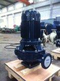 Pompe centrifuge verticale de canalisation de pompe à eau avec le GV-Certificat