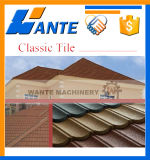 建築材料の石の上塗を施してあるアルミニウム金属の屋根瓦