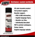 Aeropakのスロットボディ及び取入口の洗剤