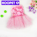 Robe rose de tutu pour le chien, vêtements d'animal familier