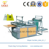 Bolso de ropa lateral del polipropileno del corte del calor del sello que hace la máquina (RQL)