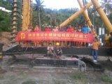 De Machine van de Boring van de techniek! Zkl-30 de lange Machine van de Boring van de Schroef