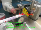 機械を作る歯磨き粉の包装の管