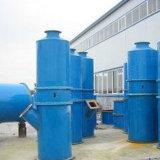 脱硫のダスティングタワーの環境保護装置