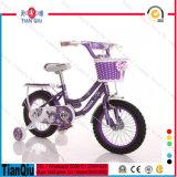 2016 [نو مودل] لعبة طفلة صغيرة دراجة سعر/طفلة دراجة 12 بوصة