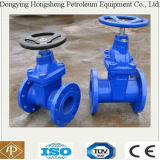 API Gate Valve for Petroleum Natural Gas