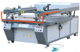 TM-120140 자동적인 큰 크기 기계를 인쇄하는 비스듬한 팔 스크린