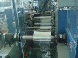 1235合金9ミクロンの高品質アルミニウム包装ホイル