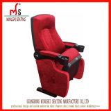 Стул Seating кино театра VIP мултиплексный (Ms-6821)