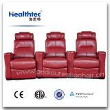 タイプしなさい映画館の座席(T016-D)を