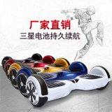 Новый инновационно-технологический продукт самобалансировани электрический самокат / Hoverboard
