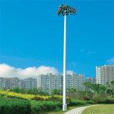 lampade dell'albero dell'aeroporto 1000W di 30m alte
