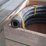 Гибкая и износоустойчивая керамическая выровнянная резиновый пробка