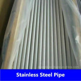 316/316L Seamless Stainless Steel Tube From中国