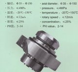Selo mecânico para a indústria química (Hz3)
