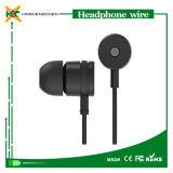 Xiaomi Mi2 Mi3 Mi4 Mobile Phone中国Earphone Headset MicrophoneのためのMicrophoneのヘッドホーン