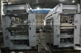 플레스틱 필름을%s 중간 속도 건조한 방법 박판으로 만드는 기계