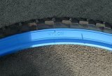 26インチの折るタイヤおよび管
