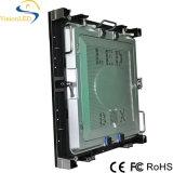 높은 정의 단계 임대료를 위한 실내 Die-Cast 알루미늄 내각 발광 다이오드 표시