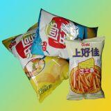 Billig und Nice Printed Fastfood- Bags mit Zipper für Food