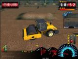 Simulador de Training&Examination do rolo de estrada