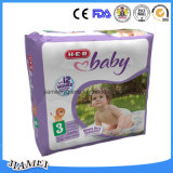High Absorptionの2016新しいDisposable Baby Diaper