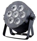 アルミニウム7X15W Rgbaw 5in1屋内LED段階ライト