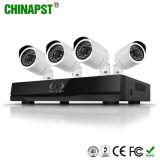 2016 kit al aire libre de la cámara del IP del punto negro de la seguridad más caliente de la red 720p 4CH (PST-IPK04C)