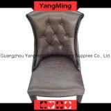 한국 최소한 작풍 의자 (YM-DK06)