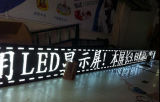 P10 White Color Outdoor LED Message Sign