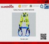TSH01 020safetyは利用する(EN361&EN358)