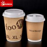 Tazza di carta stampata marchio su ordinazione del doppio caffè caldo a perdere a parete semplice