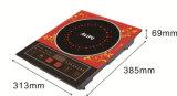 Nuevo producto de los utensilios de cocina, cocina de la inducción de Ailipu, Cookware eléctrico, placa de la inducción, de control de tacto (SM-A12)