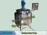 El tanque de acero inoxidable 300L con el mezclador