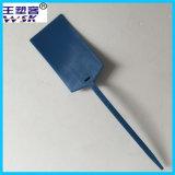 الصين ختم صوف مصنع [ديركت-سلّينغ] زرقاء بلاستيكيّة أمن [كنتينر سل] ([بّ])
