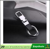 二重リングの革Keychain