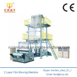 Rollo de película de HDPE LDPE que hace la máquina de soplado plástica (SJ-A55)