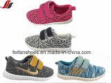 2017 Los zapatos de lona más nuevos de la injeción de los niños calzan los zapatos ocasionales (FF-7-03)