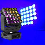 Steuerbewegliche Hauptgrundmasse-Stufe-Beleuchtung des Guangzhou-Lieferanten-5*5 LED DMX