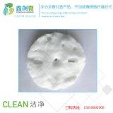 Panneau d'isolation thermique de fibre de verre pour l'industrie d'éclairage
