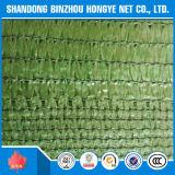 HDPE de la alta calidad con diversa red tratada ULTRAVIOLETA de la cortina de Sun del invernadero de la agricultura del color