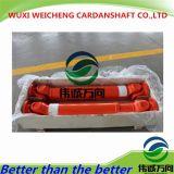 高品質の工場製造者からのSWCのCardanシャフトかシャフトまたは駆動機構シャフト