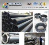 HDPEのガスの/Waterの供給管の/PE100水Pipe/PE80水管011